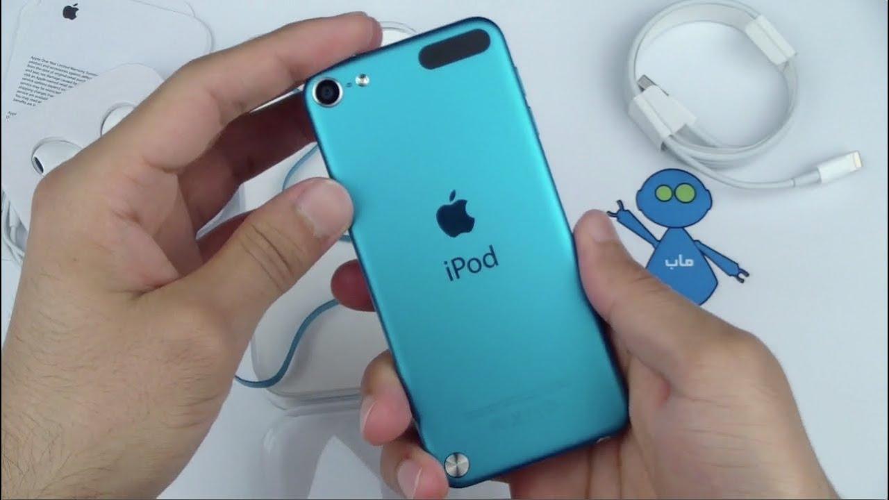iPod Touch 5 Gen Review - معاينة وفتح صندوق اَيبود تتش الخامس