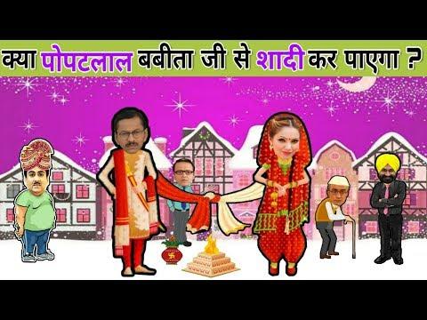 Taarak Mehta Paheli puzzle video   paheliyan in Hindi   Jethalal funny paheliyan