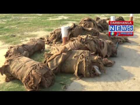 Darbhanga News Xpress 18-04-18