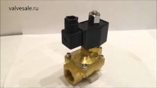 Электромагнитный клапан SMART SG55345(Электромагнитный клапан SMART SG55345 * Изготовлен из латуни, * DN 20, * G3/4, * В нормально открытом исполнениии,..., 2015-05-19T07:54:20.000Z)