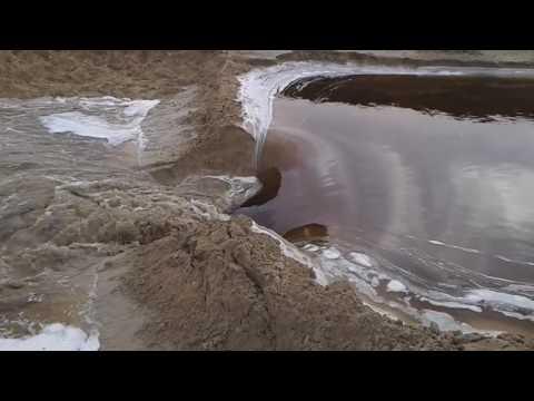 Minion Dam burst