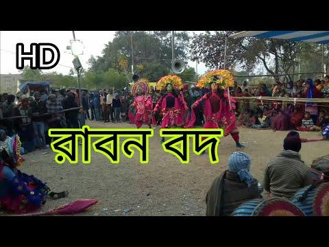 Purulia chow dance New pala Raban bod ##...
