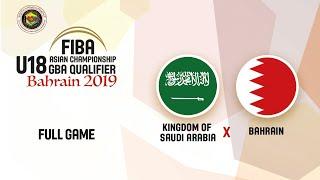 LIVE - Saudi Arabia v Bahrain - FIBA Asia U18 GBA Qualifiers 2020
