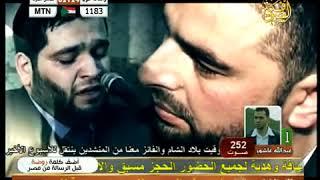 بكاء شديد غزير لعشر دقائق نشيد أبو شعر جل الذي سواك   YouTube