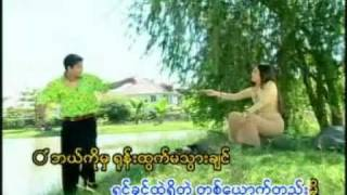 Htarwara A Twet - Htut Kyee - Chaw Su Khin