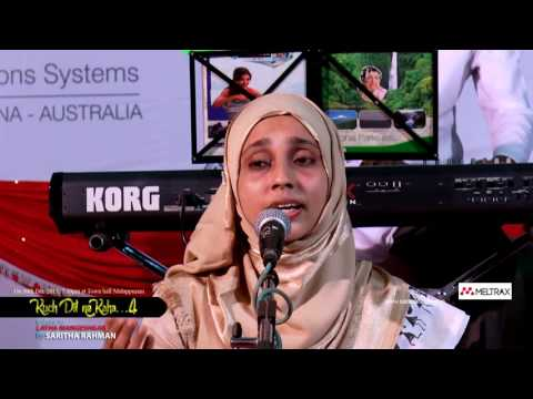 KUCH DIL NE KAHA...LIVE STAGE PROGRAM on LATA MANGESHKAR SONGS BY SARITHA RAHMAN