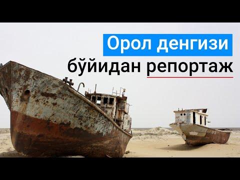 Orol dengizi bo'yida, Aral Sea, la mer d'Aral, Орол денгизи бўйида