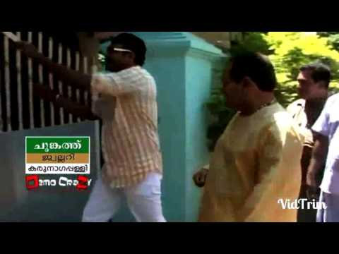 Kalabhavan mani's Video song Kunju Nalil Achan Padiya Nadan Paattukal (This Video Not Original)