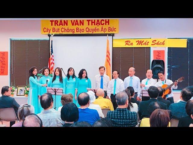 Giáo Sư Ngô Đức Diễm: Cộng Sản VN Sắp Lụi Tàn