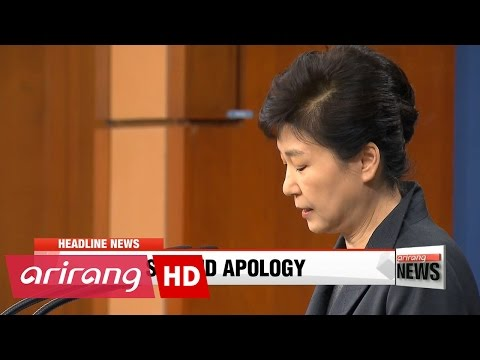 EARLY EDITION 18:00 President Park willing to submit to investigation, says state affairs must go on