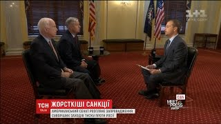 Американський сенат розгляне запровадження нових жорстких санкцій проти Росії