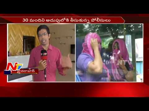 Police Raids on Illegal Massage Centers in Hyderabad || NTV
