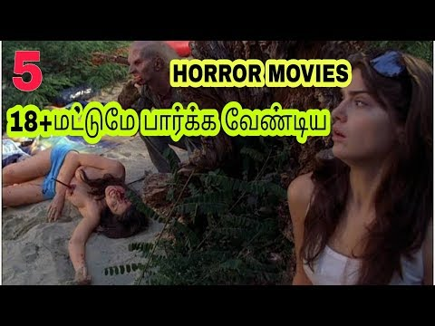 5 Hollywood Horror Movies 18+ Only Must Shouldn't Watch Alone || ForAll Tamizha