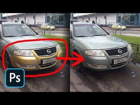 Как поменять цвет объекта в фотошопе