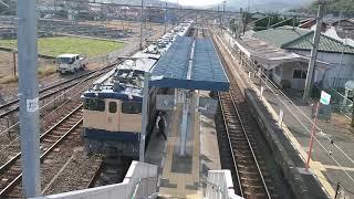 EF65-1128団臨(サロンカーなにわ5B)9105レ  端岡駅入線・運転停車・発車