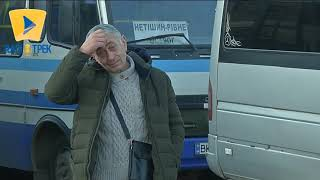 Водій розповів, що спричинило бійку з пасажиром