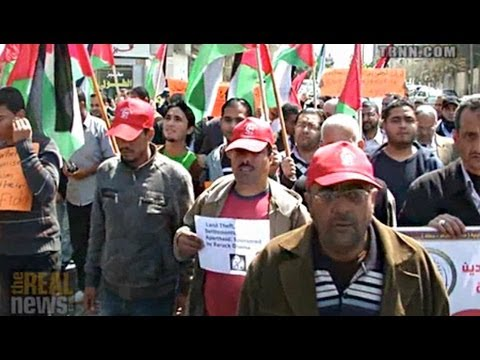 Palestinians Reacted Angrily to US President's Visit