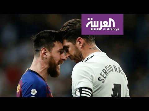 أنباء عن تأجيل مباراة برشلونة وريال مدريد إلى ديسمبر المقبل  - 19:54-2019 / 10 / 17
