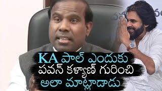 KA Paul Sensati0nal Speech About Pawan Kalyan | KA Paul Latest Speech | Daily Culture