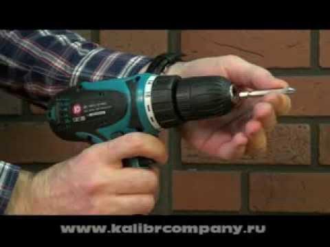 Аккумуляторная дрель шуруповёрт Калибр ДА-18/2+ Li-Ion