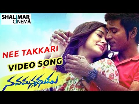 Nava Manmadhudu Movie || Nee Takkari Video Song || Dhanush, Amy Jackson, Samantha || Shalimarcinema