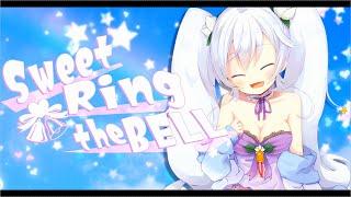 【オリジナル曲】Sweet Ring the BELL / 白咲べる【歌ってみた】