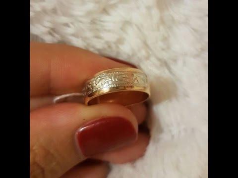 уменьшение, увеличение обручального кольца.