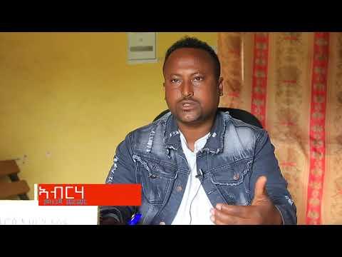 New Ethiopian Documentary Film-Chercher-2019