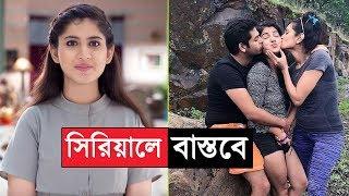কোয়েল বাস্তবে কেমন   Star Jalsha ke apon ke por actress Simran Upadhyay