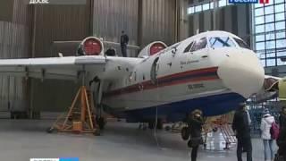 Лесные пожары в Израиле помогут тушить таганрогские самолеты-амфибии