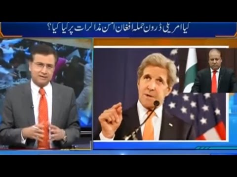 Tonight With Moeed Pirzada 22 May 2016 - Inside Story of American Drone Strike in Balochistan