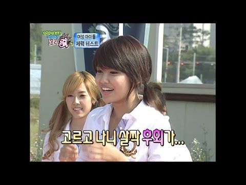 【TVPP】Sooyoung(SNSD) - Battle with Hyomin (T-ara), 수영(소녀시대) - 티아라 효민과 엎어 치기 메치기 @ Sweet Girl