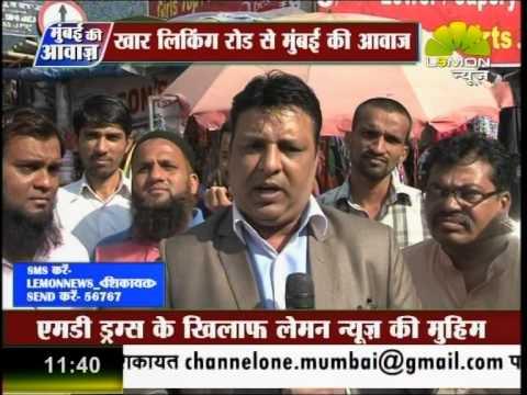 MUMBAI KI AWAZ FROM KHAR LINK ROAD WITH ALEEM SHAIKH ON LEMON NEWS  11 30 AM 08 01 2015