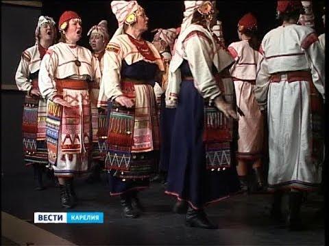 """Вепсский народный хор представил """"Astun Mina"""" в Петрозаводске"""