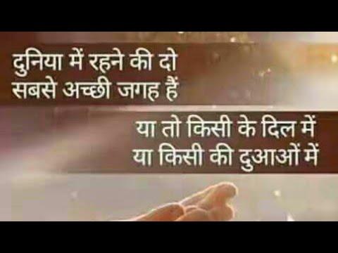 दरद भर हद शयर Dard Bhari Shayari Bewafa