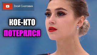 А ГДЕ ПОЛИНА И ДАША Пары Чемпионат России по Фигурному Катанию 2021 в Челябинске
