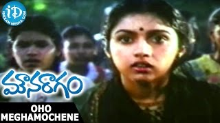 Mouna Ragam Movie Songs - Oho Meghamochene Video Song | Mohan, Revathy | Ilayaraja