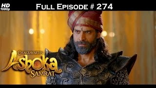 Chakravartin Ashoka Samrat - 11th February 2016 - चक्रवतीन अशोक सम्राट - Full Episode(HD)