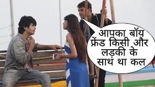 Aapka Boyfriend Kisi Or Ladki Ke Sath Tha Kal Prank On Cute Couple By Desi Boy With Twist