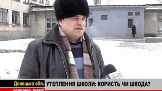 Утепление внутренних стен школы  Польза или вред mpg(, 2014-08-26T18:52:43.000Z)