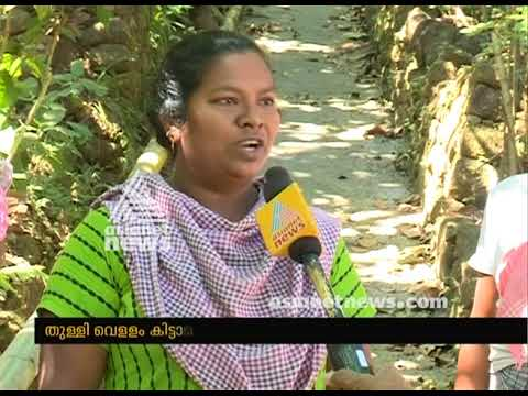 Cheating the name of Kerala Govt's Jalanidhi project; no one gets enough water