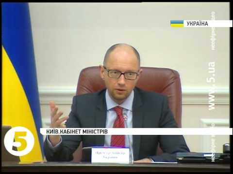 Терористи навмисно знищують інфраструктуру на Донбасі