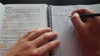 Задача №268. Алгебра 7 класс Макарычев.