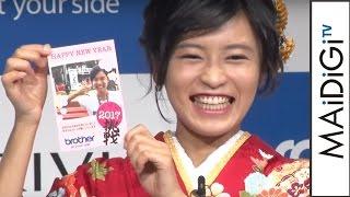 小島瑠璃子、年賀状は「和田アキ子さんに」 プリンター「プリビオ」新CM発表会3