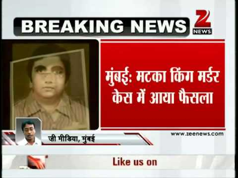 Zee News: Wife, son convicted in Matka King murder case