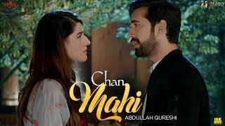 Chan Mahi Heer Maan Ja Hareem Farooq Ali Rehman Khan Abdullah Qureshi Eid 19.mp3
