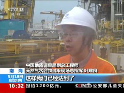China succeeds in mining flammable ice in South China Sea, may lead to global energy revolution