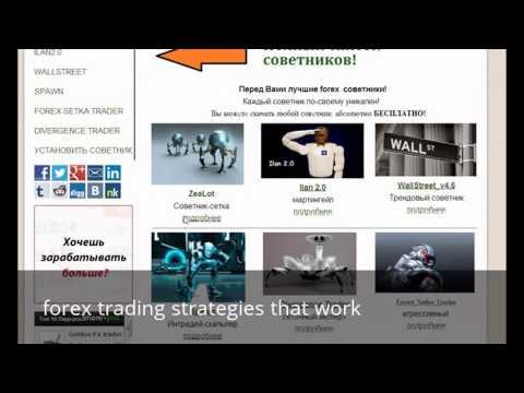 Forex strategies that work pdf