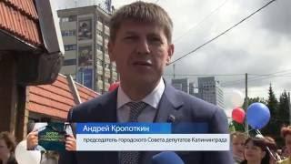 ШМЖ™. Акция «Да здравствуют библиотеки!» (Калининград)