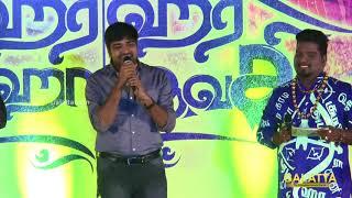 Our next movie is Iruttu Araiyil Murattu Kuthu    Mayilsamy   Sathish   Hara Hara Mahadevaki